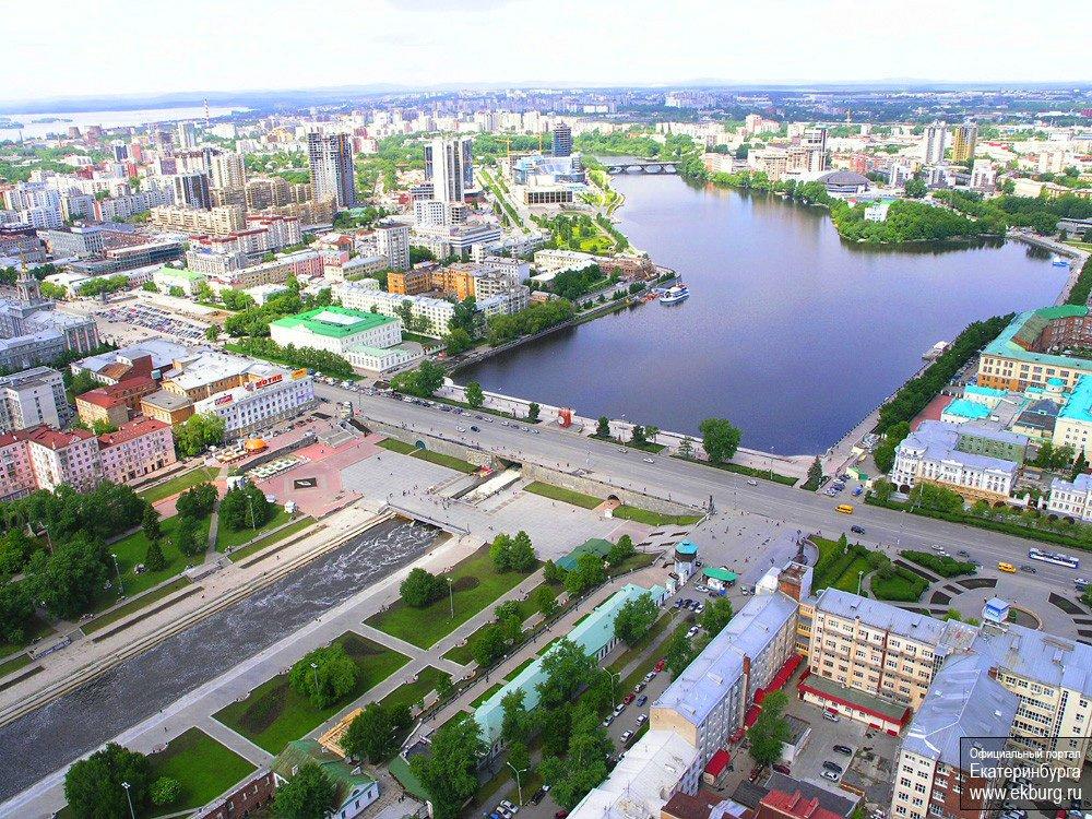 Список воинских частей Екатеринбурга и Свердловской области
