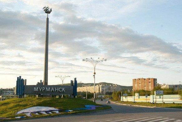 Мурманск и область. Список воинских частей