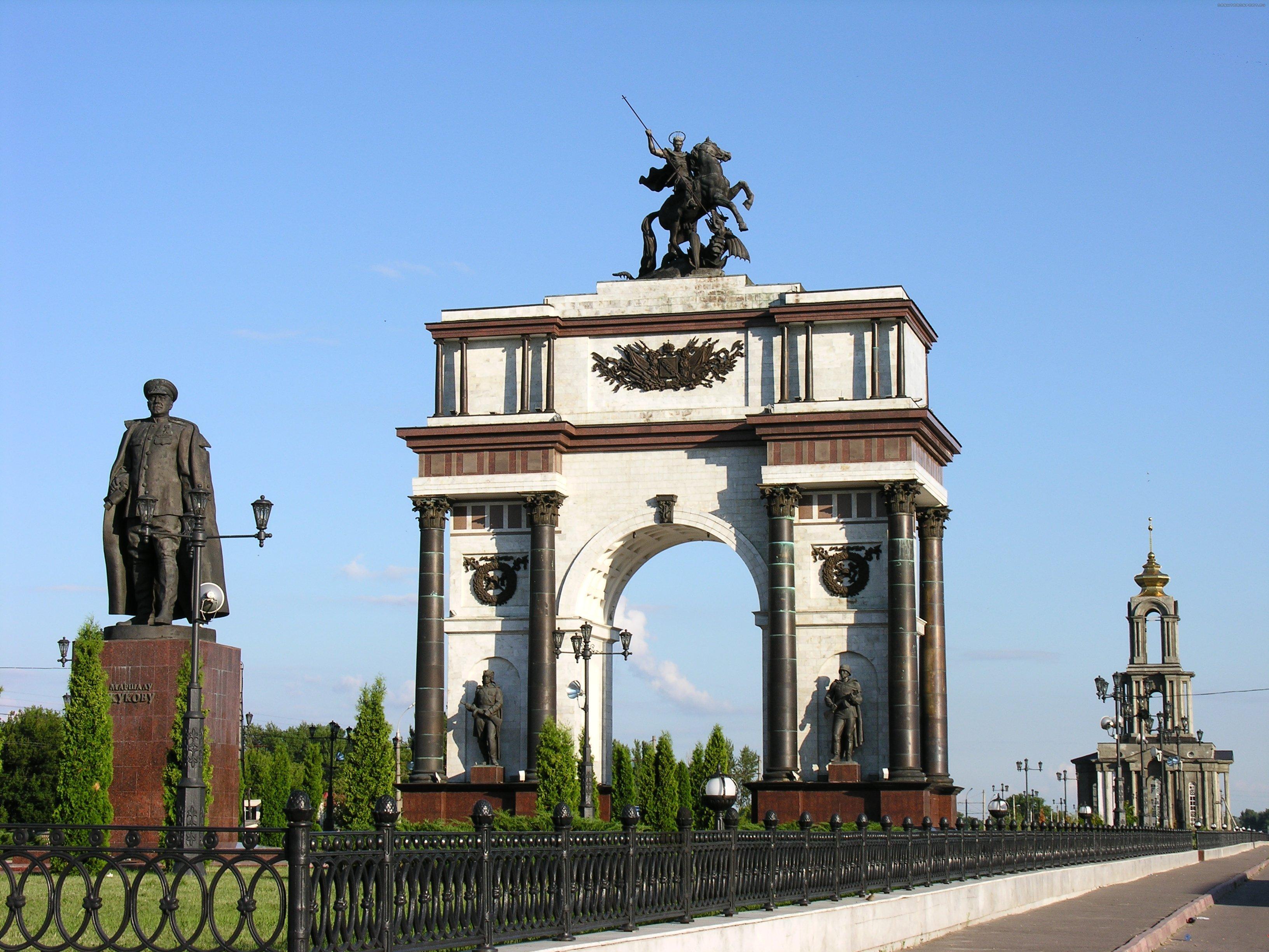 Курск и Курская область.Список воинских частей