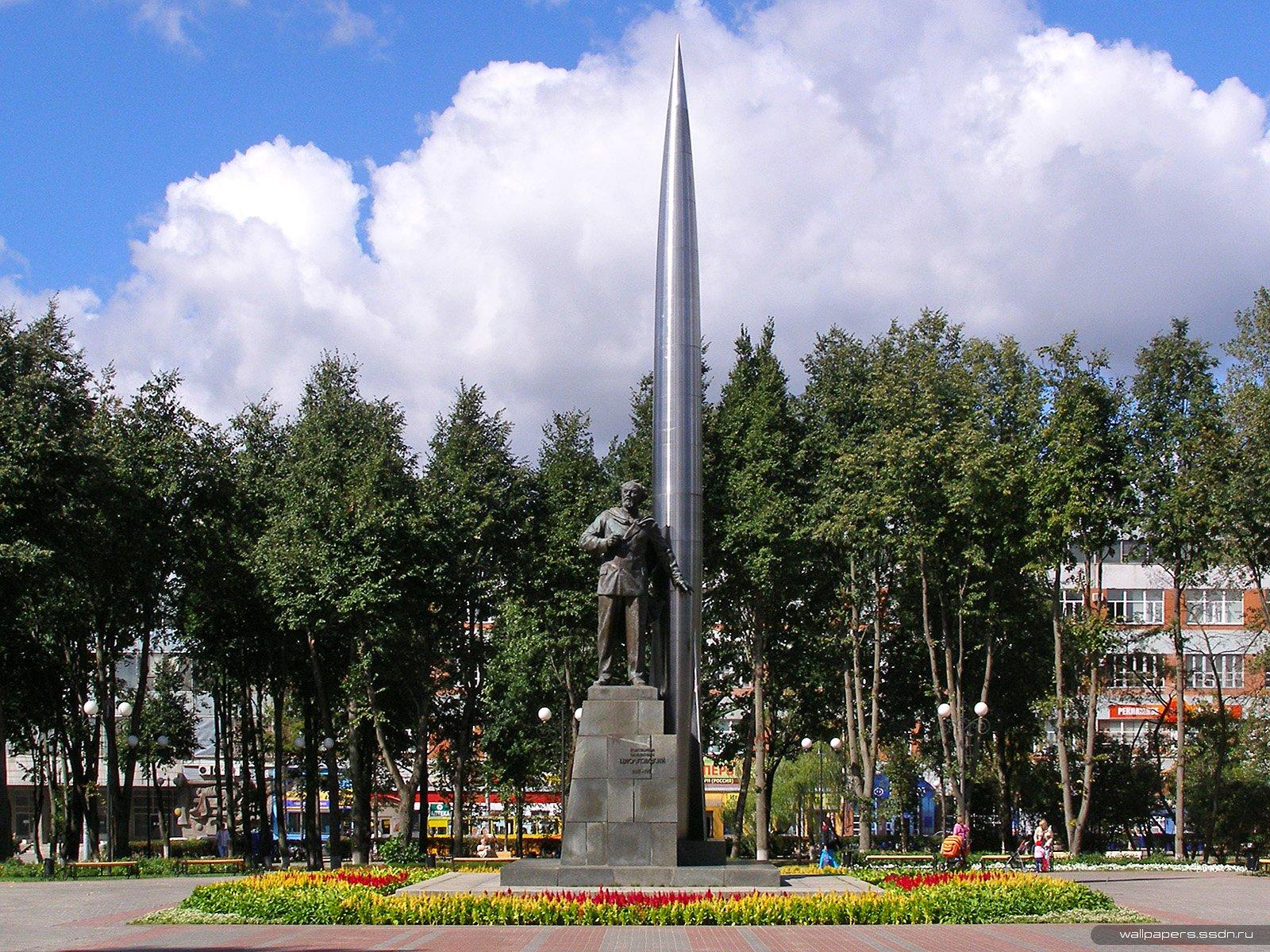 Список воинских частей Калуги и Калужской области