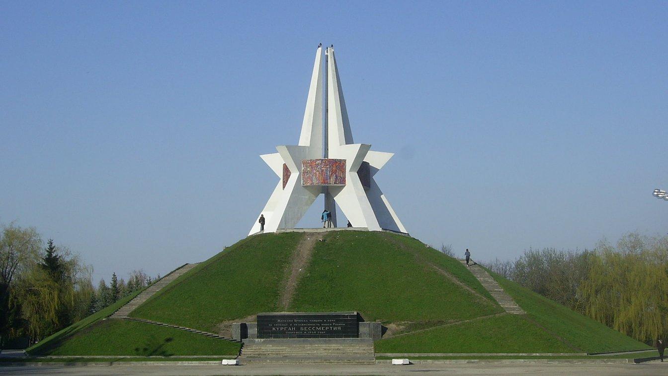 Список воинских частей Брянска и Брянской области