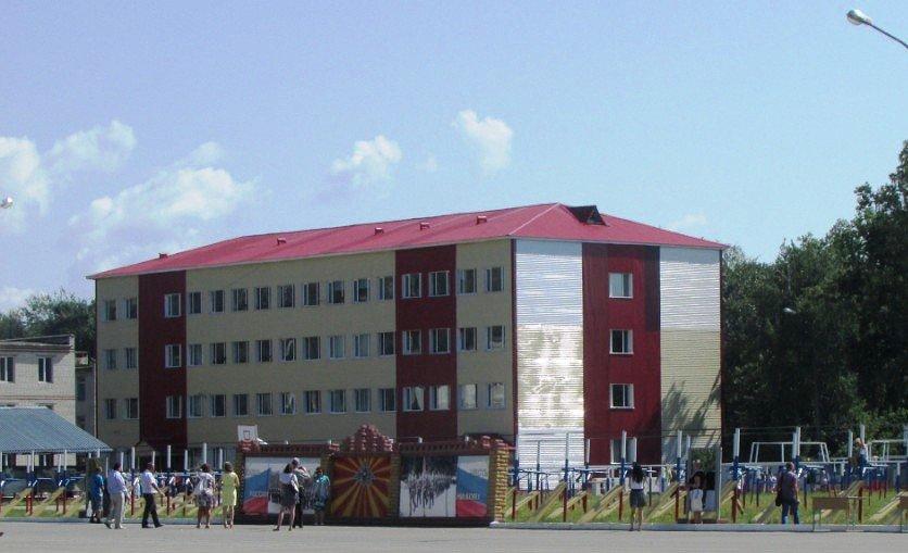 210-й межвидовой региональный учебный центр (в/ч 64120)
