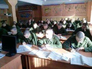 ВЧ 64120. Фото на занятиях