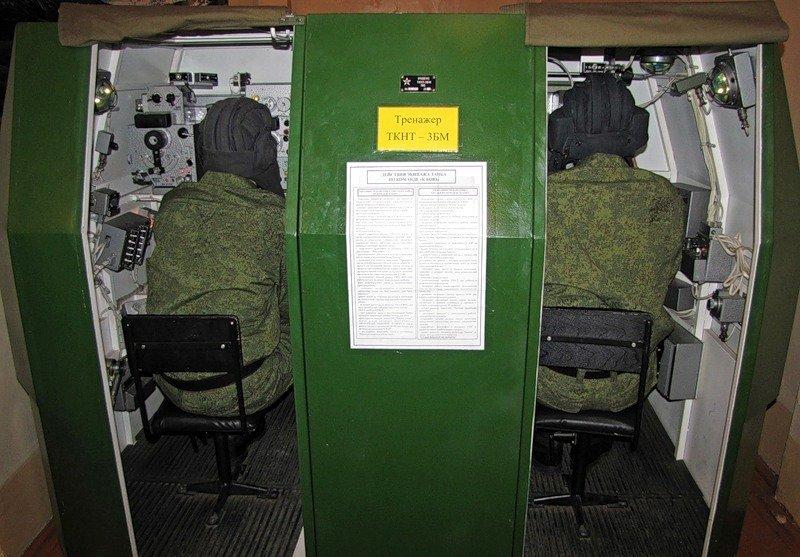 ВЧ 21250. Тренажер для БМП в учебном классе центра