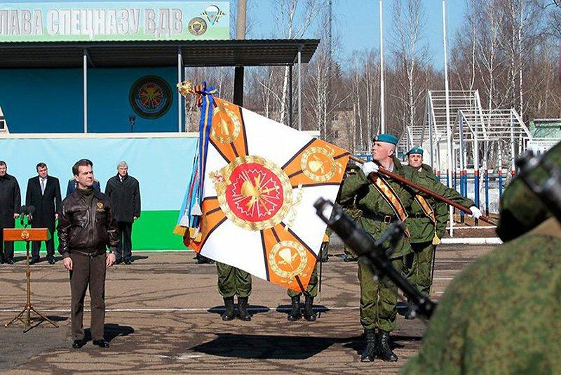 Фото ВЧ 28337. Вручение ордена Кутузова 45- му ОГПСН