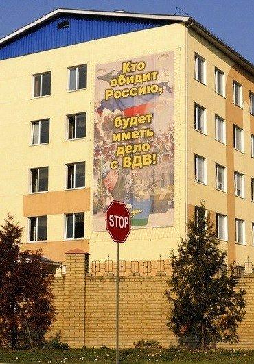 Фото ВЧ 42091. Плакат