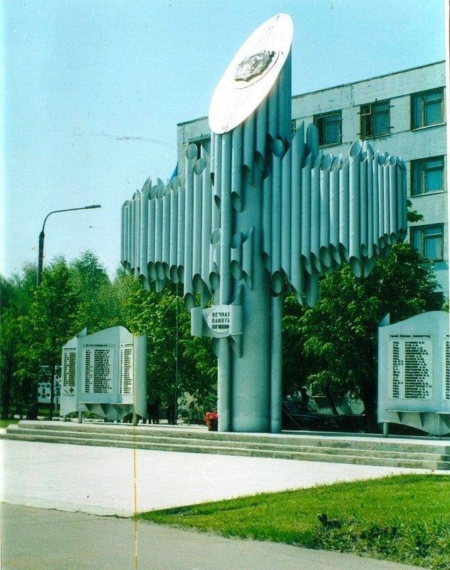 ВЧ 73612. Обелиск в память о погибших десантниках