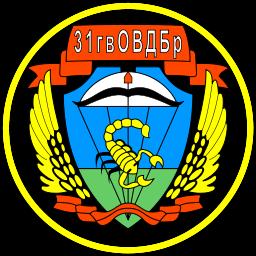 ВЧ 73612. Эмблема 31-й бригады