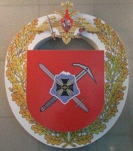 ВЧ 01485. Эмблема 34-й бригады