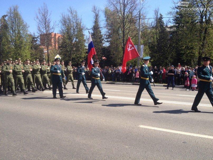 ВЧ 41516. Солдаты МРУЦ на параде Победы в г. Домодедово