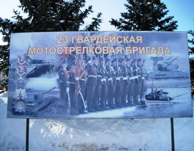 ВЧ 65349. Плакат 23 гвардейская мотострелковая бригада