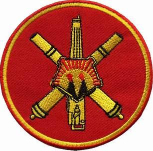 в/ч 71435 Нашивка пулеметной дивизии