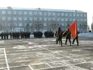Вынос Боевого знамени в/ч 06705