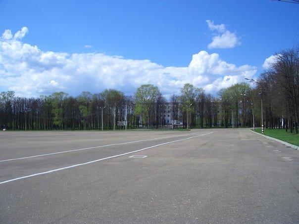 Академический отпуск в Наро-Фоминске