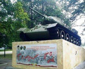 ВЧ 19612. Постамент 4-я гвардейская Кантемировская дивизия