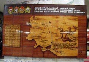 ВЧ 31334. Боевой путь Таманской дивизии  во время ВОВ
