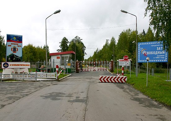 ВЧ 34103. КПП на въезде в ЗАТО Свободный