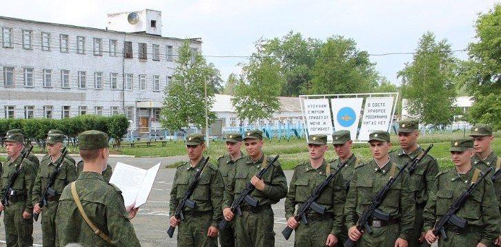 ВЧ 34103. Принятие военной присяги в 42-й РД