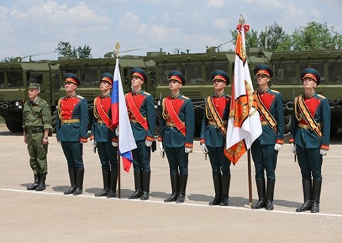 ВЧ 47209. Знамя 60-го УЦБПРВиА