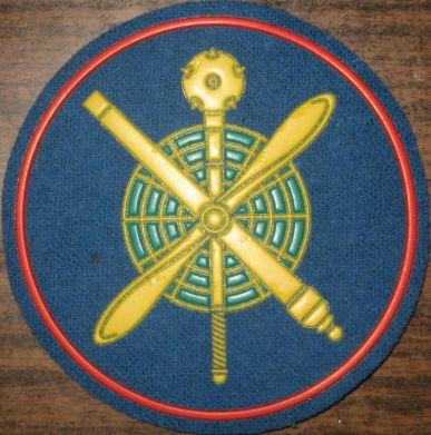 ВЧ 71599. Нарукавная нашивка 2-го командования ВВС и ПВО