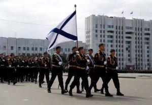 ВЧ 10103. Флаг Тихоокеанского флота России