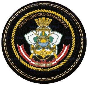 ВЧ 10103. Шеврон 40-й отдельной бригады МП