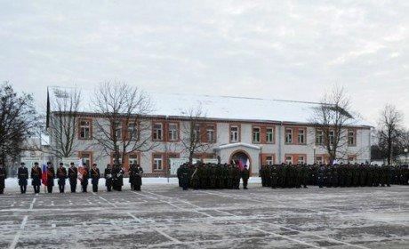 ВЧ 24024. Миниатюра военной части