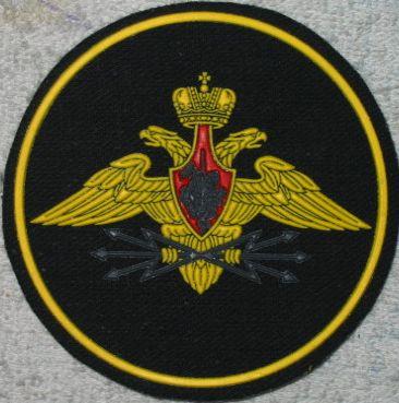ВЧ 25801-9. Общая нашивка войск связи