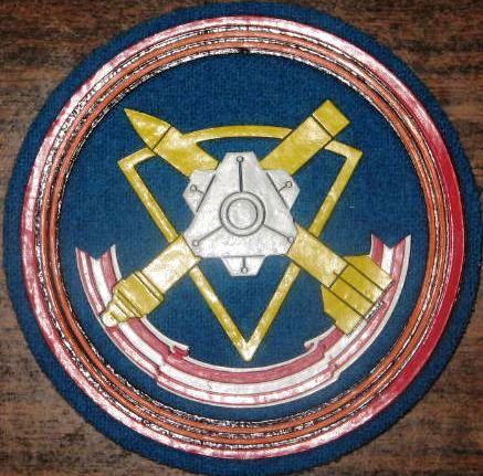 ВЧ 61996. Нарукавная эмблема 606-го ЗРП