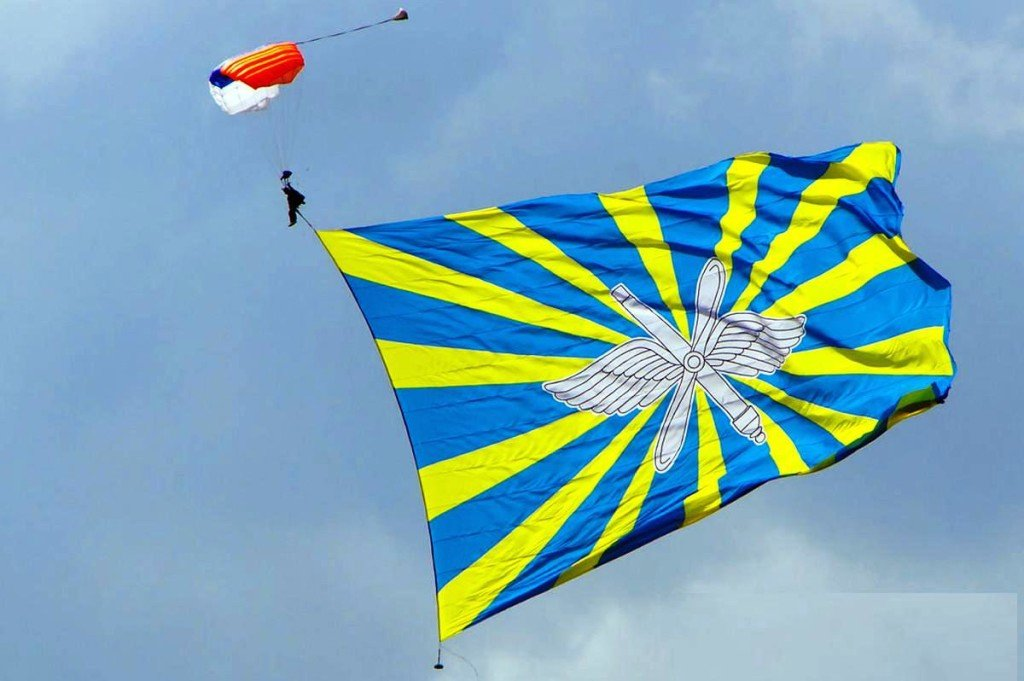 ВЧ 69806. Флаг военно-воздушных сил РФ