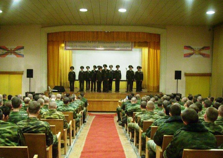 ВЧ 71152. В клубе военной части