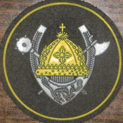 ВЧ 72155. Нарукавный знак 36-й общевойсковой армии