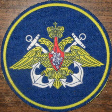ВЧ 90151. Общая нарукавная нашивка ВМФ