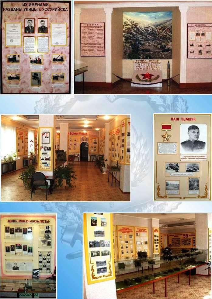 ВЧ24776. В музее воинской части