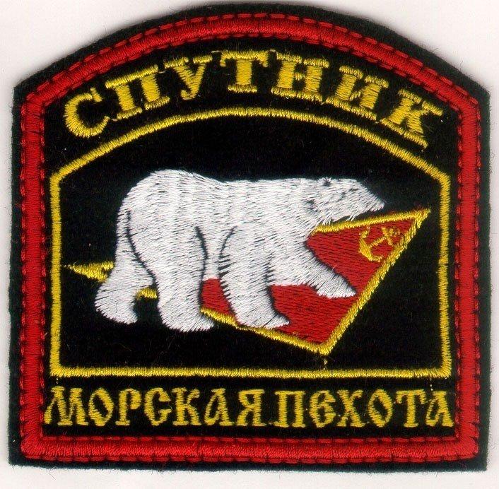 ВЧ38643. Символ морской пехоты Северного флота