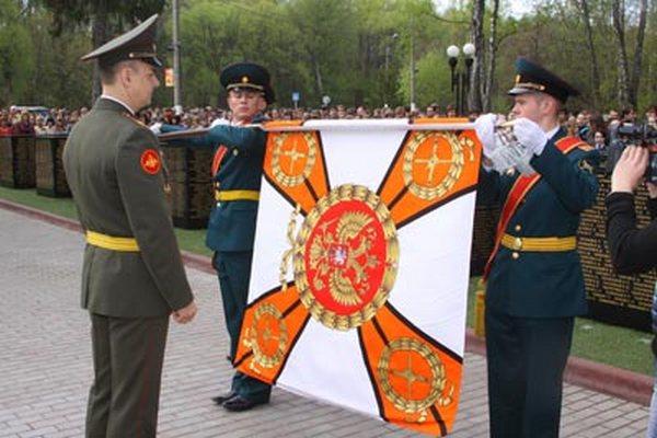 ВЧ71615. Вручение боевого знамени 15-й бригаде