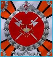ВЧ 11386. Эмблема 105-й отдельной бригады МТО