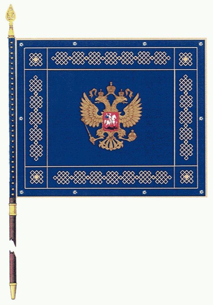ВЧ 35533. Знамя ФСБ Российской Федерации