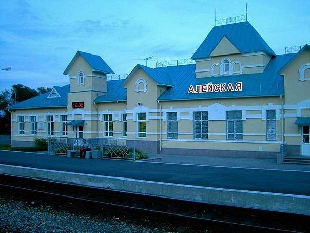 """ВЧ 41659. Станция """"Алейская"""""""