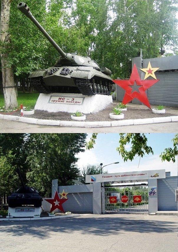 ВЧ 41659. Ориентир у КПП воинской части