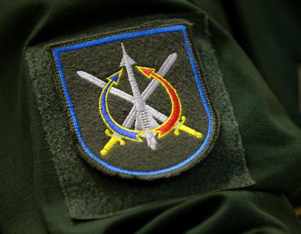 ВЧ 52116. Эмблема 4-й бригады ПВО