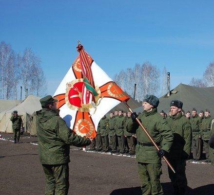 ВЧ 59361. Боевое знамя 120-й артиллерийской бригады