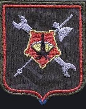 ВЧ 72154. Нарукавная эмблема 106-й отдельной бригады МТО