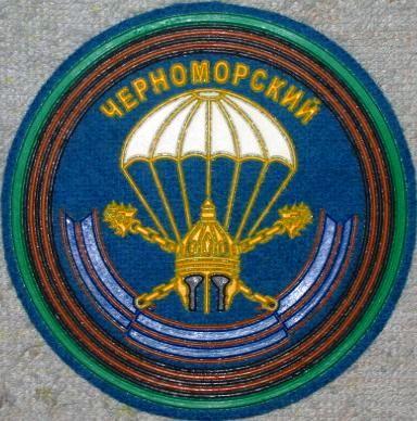 ВЧ 74268. Нарукавный знак 234-го гвардейского ДШП