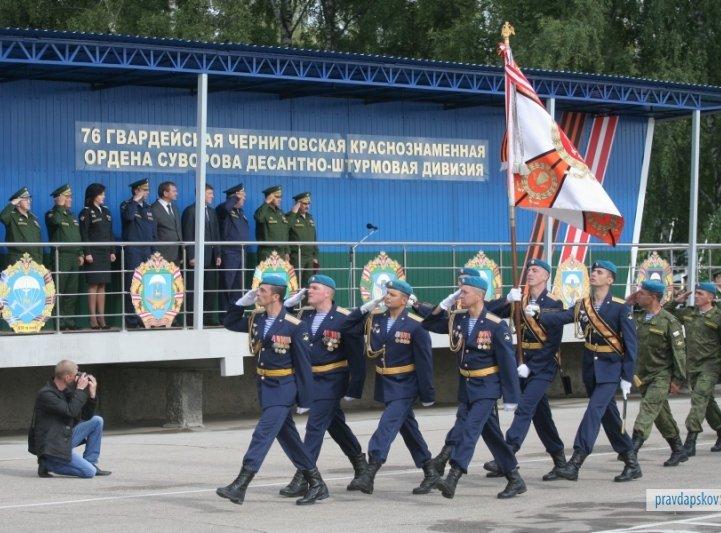 ВЧ 74268. 76-я Гвардейская десантно-штурмовая дивизия