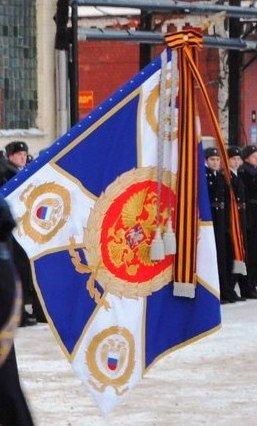 ВЧ28677. Боевое знамя воинской части