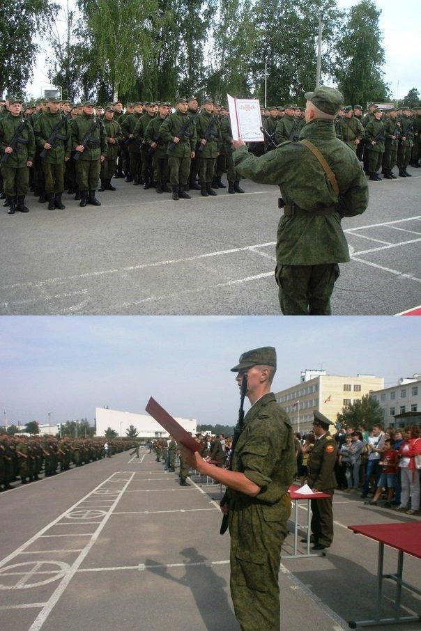 ВЧ31612. Приведение солдат центра к воинской присяге
