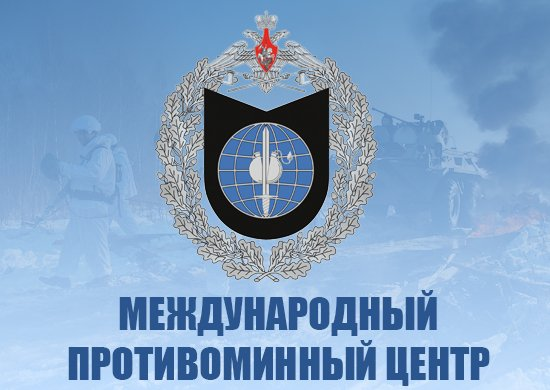 ВЧ33246. Эмблема МПМЦ Вооруженных сил Российской Федерации