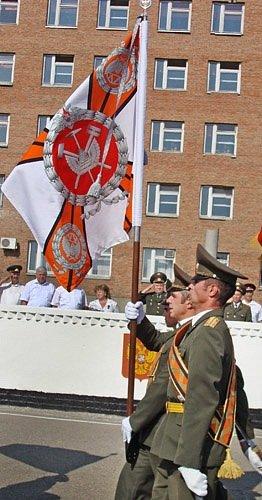 ВЧ51128. Знамя воинской части