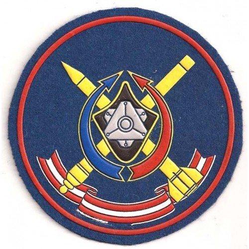 ВЧ61991. Нарукавный знак 549-го зенитного ракетного полка
